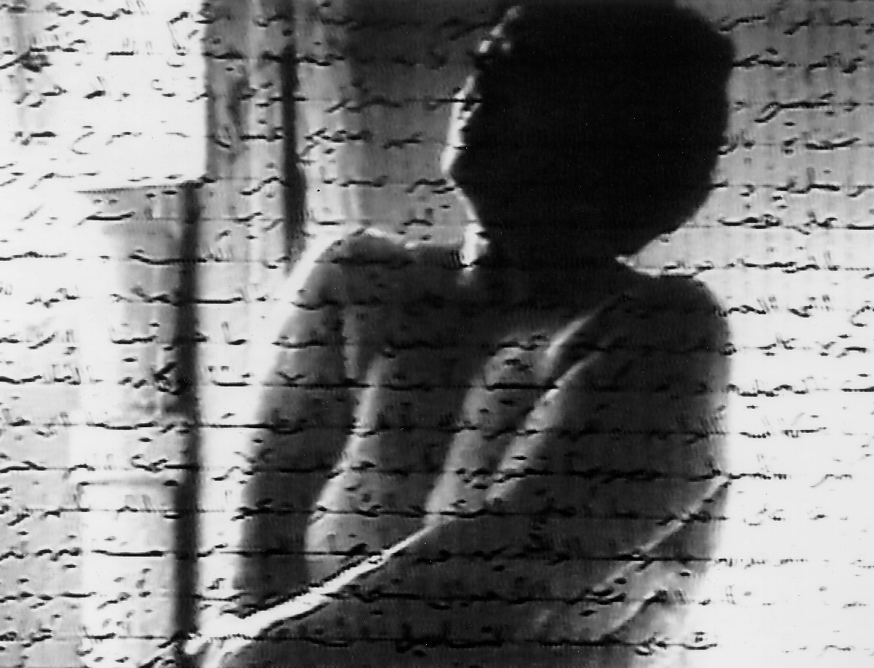 A female figure behind superimposed text