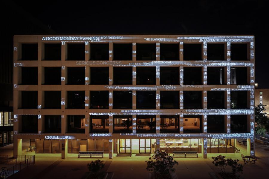 University of Texas Landmarks - Represents 01 Rubin AndThatsTheWayItIs PhotoByPaulBardagjy.JPG?itok=Woa81Edn